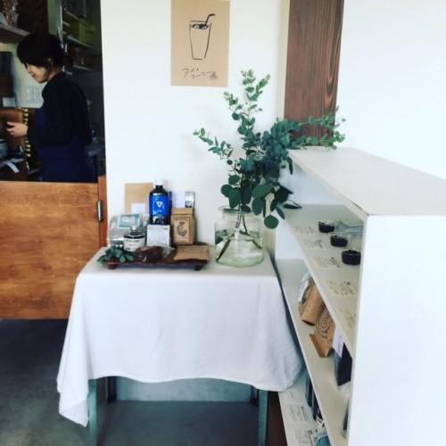 コーヒー展2017