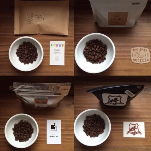 コーヒー展 豆9